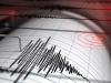 Inail: sospensione adempimenti per eventi sismici